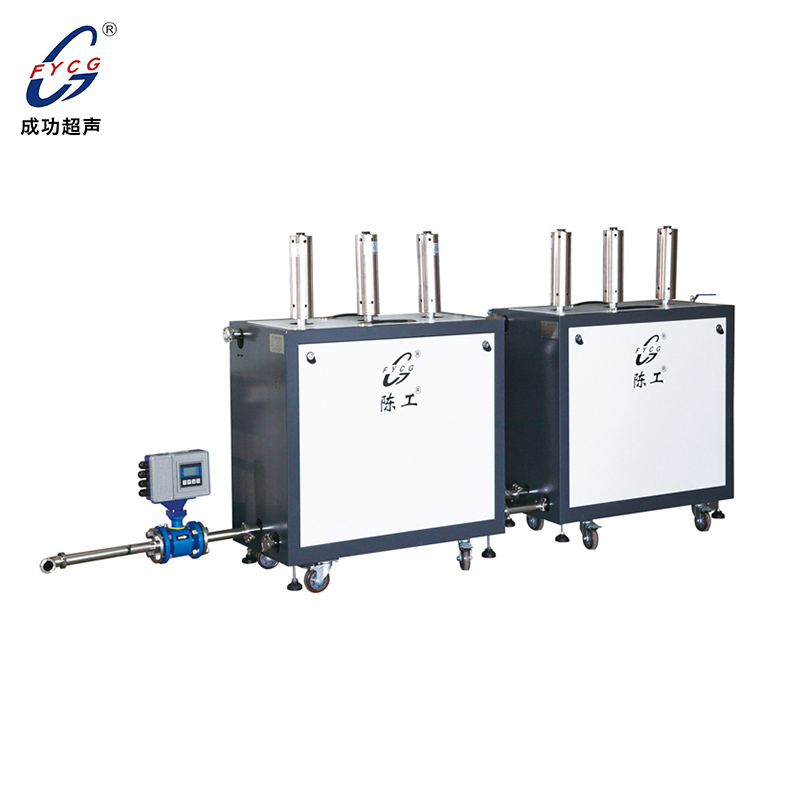 Ultrasonic emulsification production line