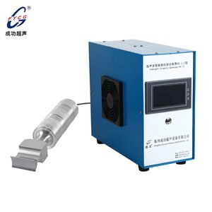 Ultrasonic defoaming equipment