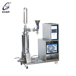 Ultrasonic pilot cycle test machine