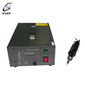 Ultrasonic cutting blade