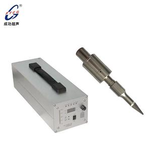 Ultrasonic cutting blade for titanium alloy