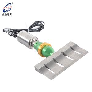 Ultrasonic food cutter