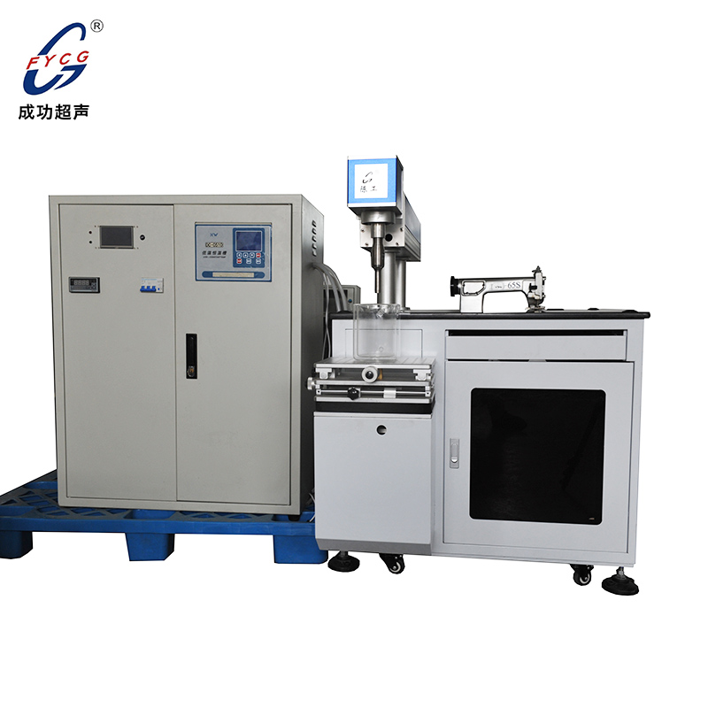 Ultrasonic cavitation machine