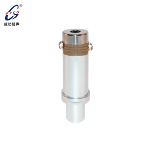 Ultrasonic transducer with aluminum housing