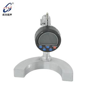 Ultrasonic amplitude measuring instrument