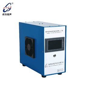 Cnc power supply suitable for cutting equipment
