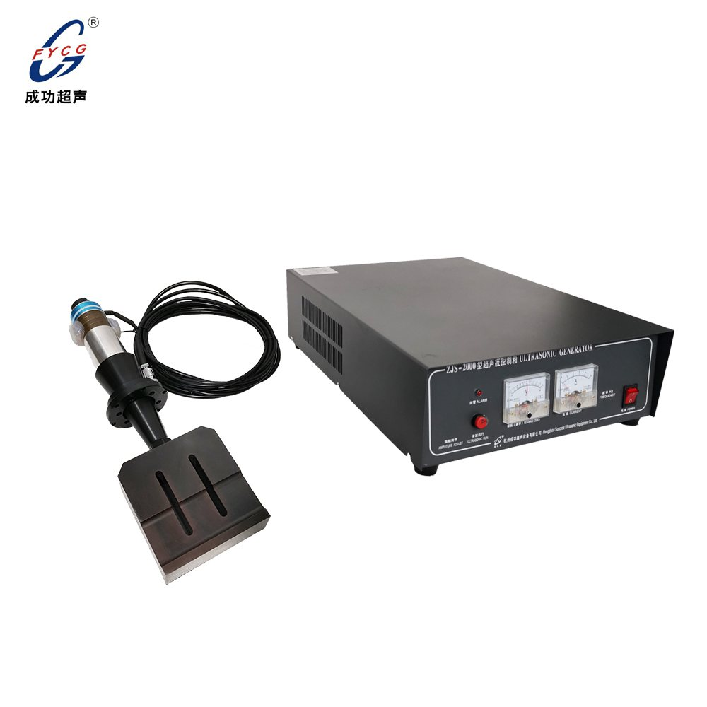 The ultrasonic welding machine seems to be a device with no difficulty except the ultrasonic system