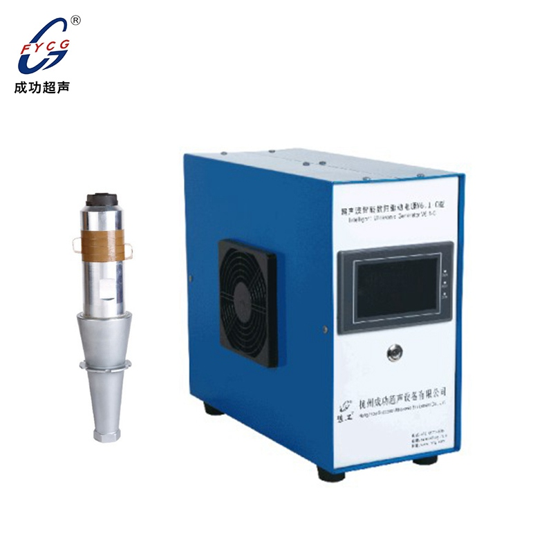 Non-woven welding power supply with vibrator